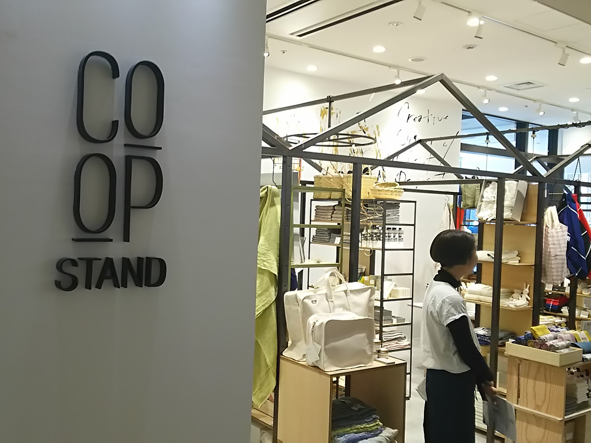 COOPSTAND 藍染帆布エプロン