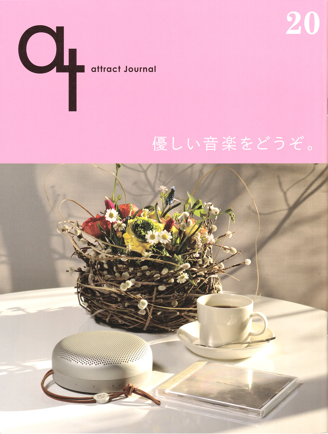 高知の情報誌『attract Journal』への掲載/ APPEARS ON attract Journal