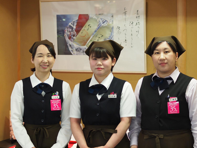 菓游 茜庵 蝶ネクタイ/ Kayu Akane-an tie