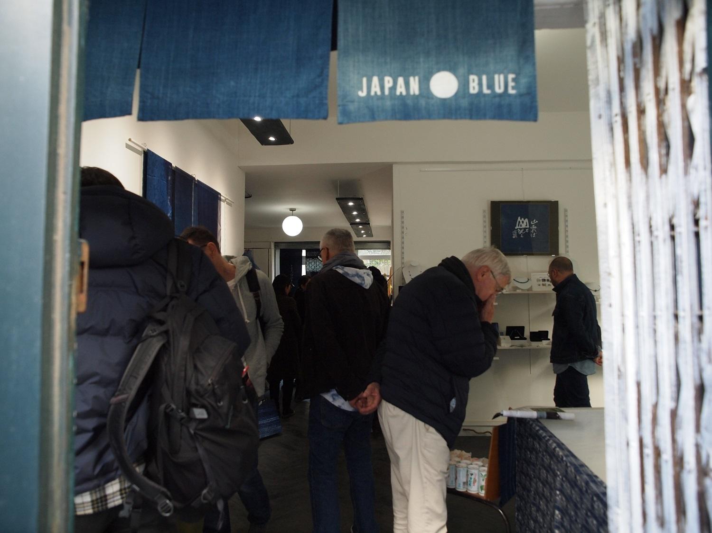 ジャポニスム2018/ Japonismes 2018